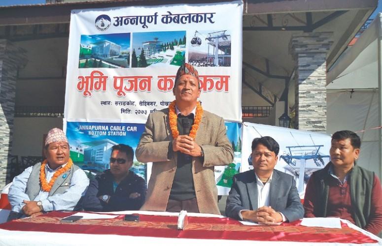 Foundation stone laid for Annapurna cable car